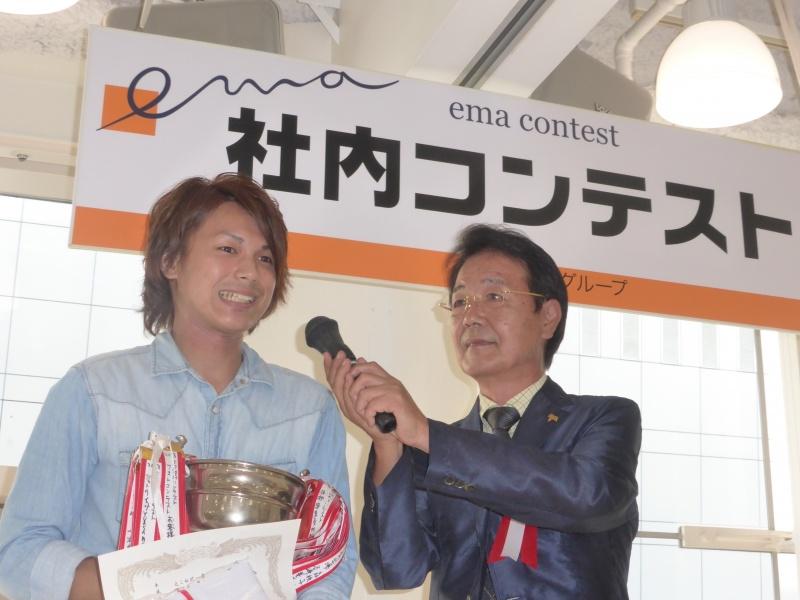 <各種、お知らせ>  平成28年2月26日付けで、堀田祐希は、EMA AVANCE(津島店)の配属になります。