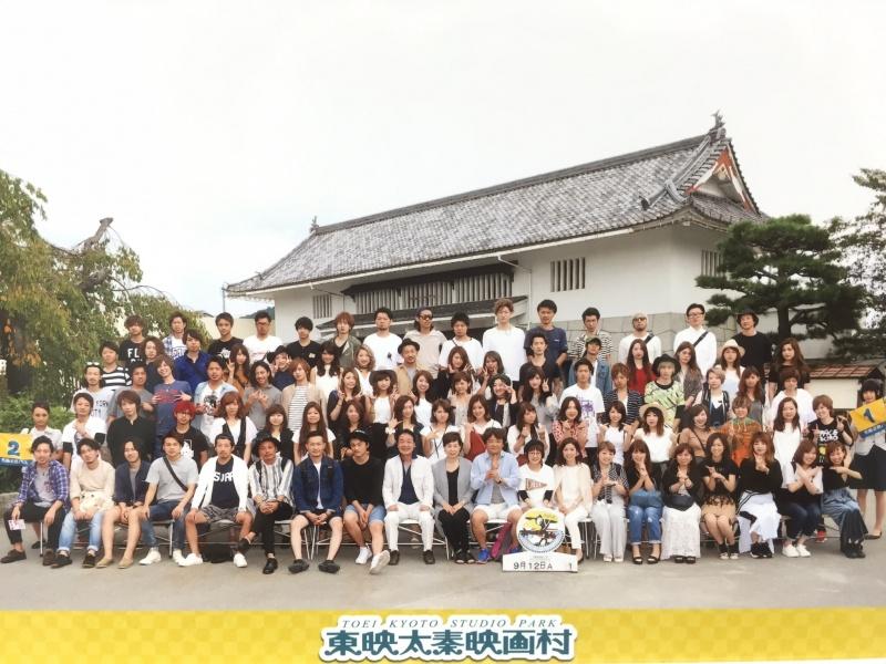 平成28年(2016) 慰安旅行は、<京都、東映太秦映画村・嵐山、御髪神社・湯の花温泉・宇治平等院鳳凰堂・伏見稲荷>の旅に行ってきましたー。