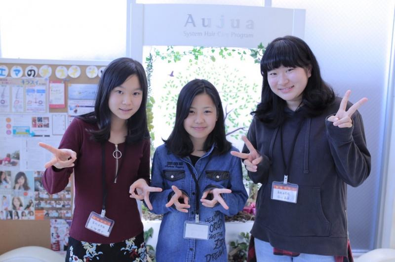地元、中学生の「職業体験プログラム」に、協力しています。