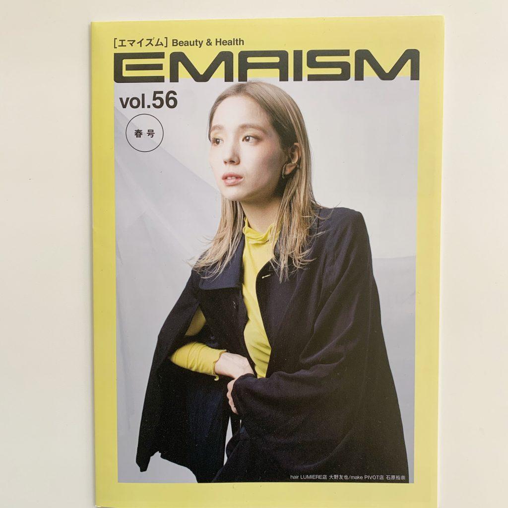 EMAISM vol.56