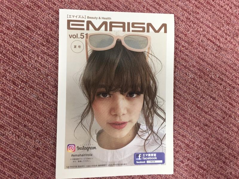 お待たせしました。季節に合わせた最新情報が満載の、エマ美容室の新聞「エマイズムvol.51(夏号)」配布中です。