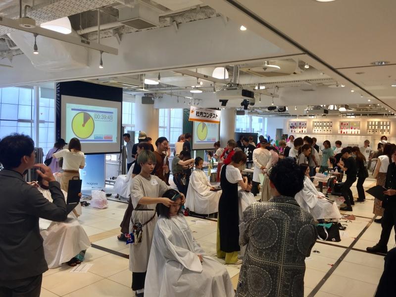 7月10日(火)「第9回エマ社内コンテスト」が開催されました。エマスタッフは、<美容の技術・感覚>を向上させるため、日々精進しております。