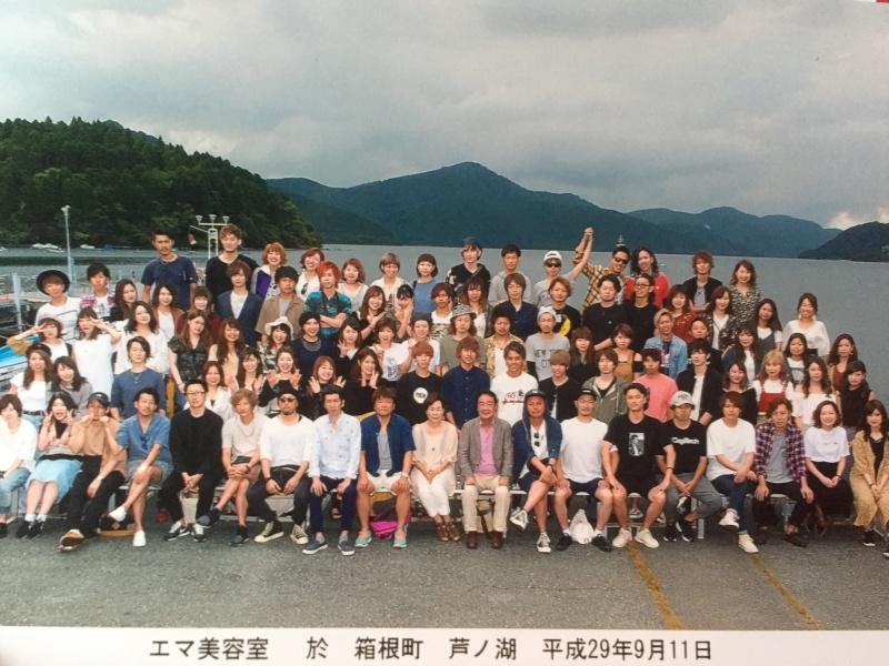 平成29年(2017)慰安旅行は、《箱根・大涌谷、湯元温泉、鎌倉・江の島》の旅