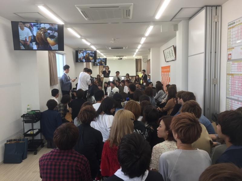 アフロート・ジャパンの由梨さんの「エマ特別講習会&懇談会」が、ありました。また、同日キャンペーン好成績者の表彰がありました。