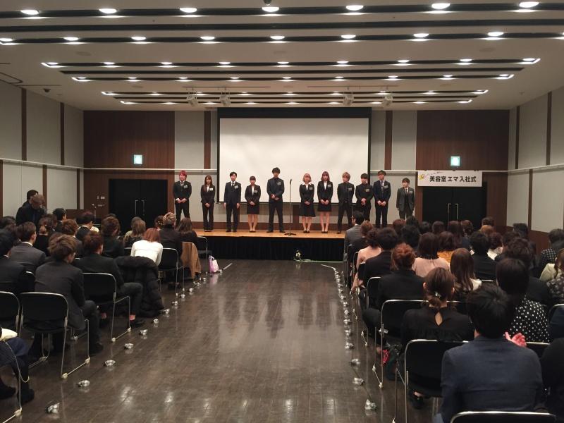 3月26日(月)、平成30年度、エマ美容室グループ(EMA)入社式が、名古屋・ウインクあいち<愛知県産業労働センター>にて行なわれました。