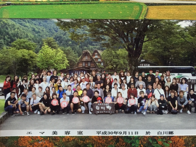平成30年(2018)慰安旅行は、《東尋坊・芝政ワールド・金沢、ひがし茶屋街・白川郷合掌村》の旅