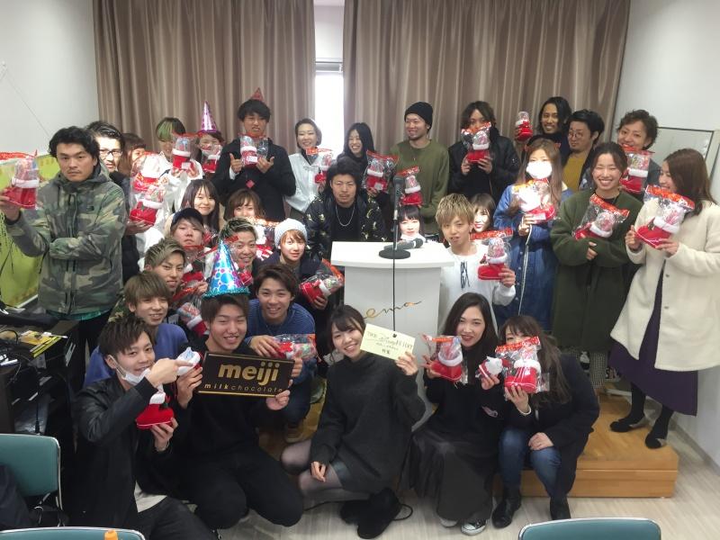 メリークリスマス!【エマ美容室グループ(EMA)クリスマスビンゴ大会】がありました!
